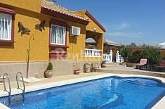 Apartamento en alquiler en Murcia Murcia