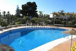 Apartment with 2 bedrooms only 1000 meters from the beach Granada