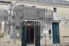 Apartment for 2-4 people in Maglie Lecce