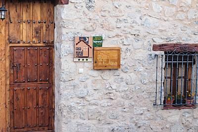 La Casa de las Azas, a los pies del Guadarrama.. Segovia