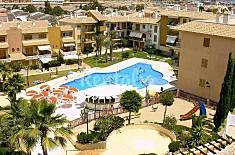 2 Apartments with 2 bedrooms only 100 meters from the beach Murcia