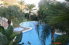 Apartamento nuevo Cullera a 150 m de la playa Valencia