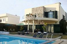 Casa com piscina - 150m da praia - Esposende Braga
