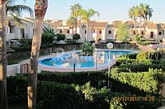 Costa Ballena a 100 m playa. Nuevo Oasis 1ª Fase Cádiz