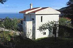 House for 4-5 people - 7km to the beach Granada