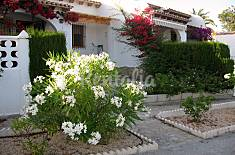 House, sea view, 2-5 people, 200m from the beach Alicante