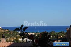 Sea view  Cagliari