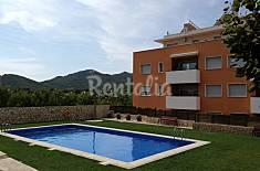 Apartamento nuevo a 6 min. de la playa con WiFi Girona/Gerona