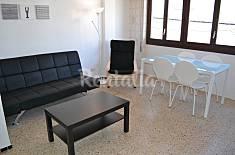 Apartamento para 4-5 personas a 150 m de la playa Girona/Gerona