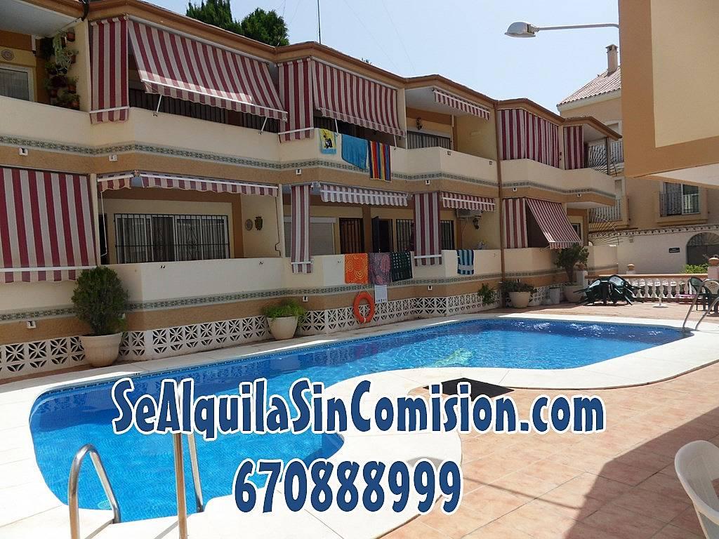 Apartamento vacacional en la carihuela playa torremolinos m laga costa del sol - Apartamento vacacional malaga ...