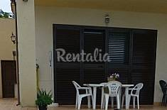 Apartamento Las Golondrinas. Rute- Córdoba Córdoba