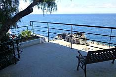 Casa para 2 pessoas em São Martinho Ilha da Madeira