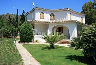 Villa for rent only 300 meters from the beach Cagliari