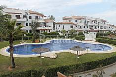 Apartamento en alquiler a 800 m de la playa Cádiz