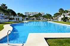 Apartamento Perseo 5 personas caminado a la playa  Cádiz
