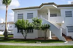 Apartamento en playa de La Barrosa para 4 personas Cádiz