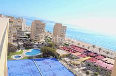 A 75 m de la playa! Sólo Septiembre disponible!! Alicante