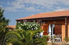 Appartamento per 4 persone - Linguadoca-Rossiglione Aude