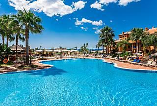Сozy Apartamento en el apart-hotel Pierre & Vacances Estepona **** Málaga
