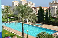 Apartamento a 200 metros del mar con piscina Alicante